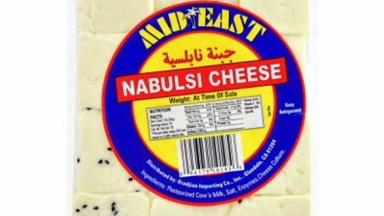 M.E Naboulssi Cheese Vacuum Pack 1lb
