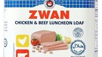 Zwan Chicken & Beef Luncheon Meat/ Halal 12 oz