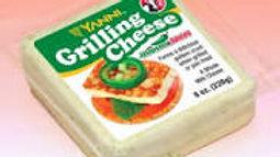 Karoun Grilling Cheese w/ Jalapeno 8 oz