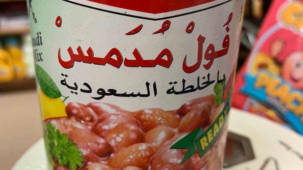 Tazah Fava Beans Saudi recipe 16oz