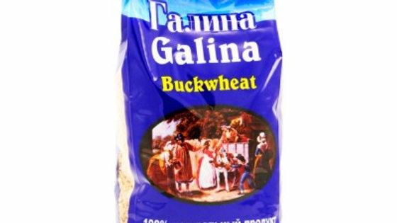 Galina Buckwheat 900gr