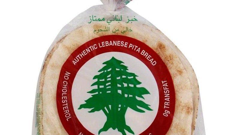 Lebanese Pita Bread 16oz