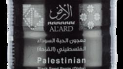 Al Ard Black Seed Paste 1.1 lb