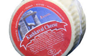 Karoun Atalanta Kashkaval Cheese 1 lb