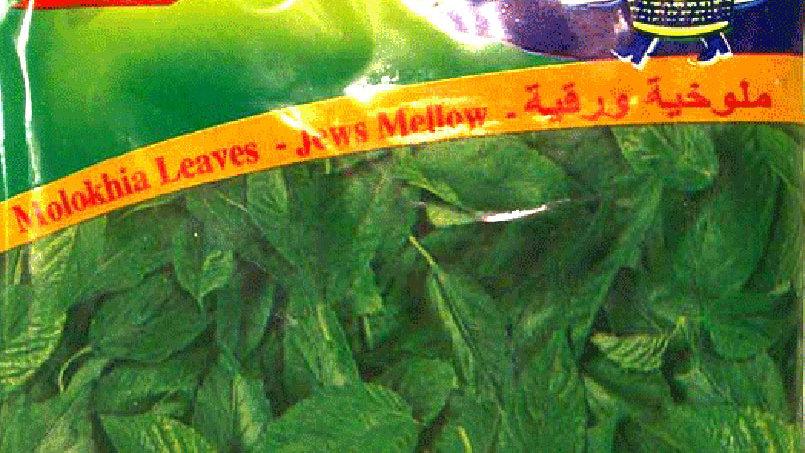 Montana Molokia Leaves 14 oz