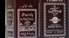 Shamshiri Persian Tea 1000g