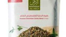 Al Ard Zaater 1 lb