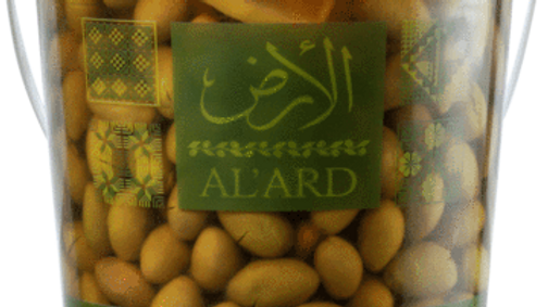Al'Ard Green Olives (Drained Weight 2lb)