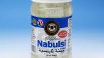 Karoun Nabulsi Cheese in Brine 20oz