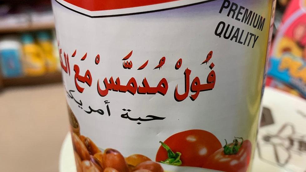 Tazah Fava Beans w/ Cumin 16oz