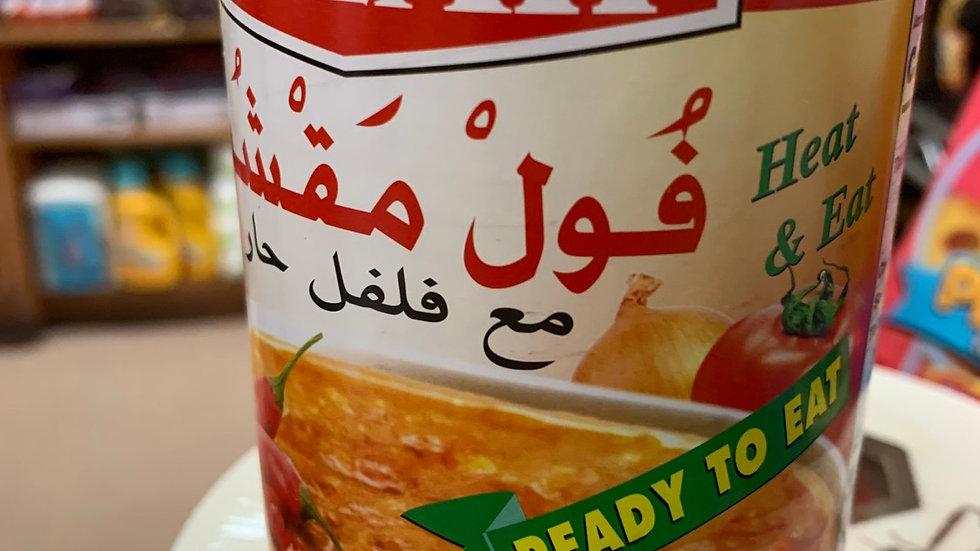 Tazah Fava Beans (Secret recipe w/ chili) 16oz