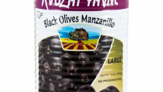 Yavne Black Olive Large 19oz