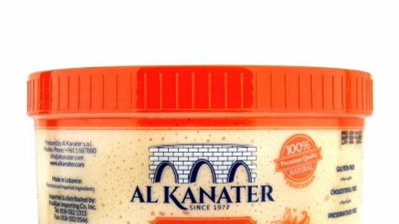 Al Kanater Halva Plain 2lb