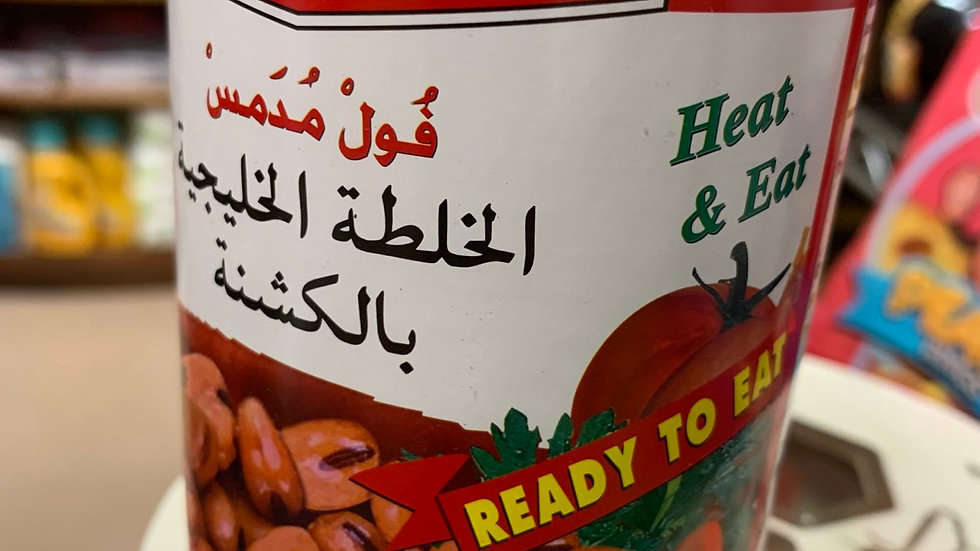 Tazah Khalagia recipe 16oz