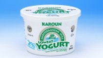 Karoun Low Fat Yogurt 16oz