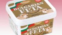 Karoun Sheep Milk Bulgarian Feta 400g tub