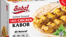 Sadaf 100% Chicken Kabob Frozen Spicy 7.2oz