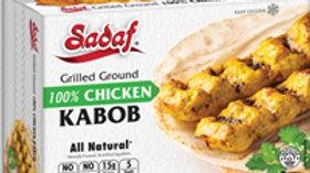 Sadaf 100% Chicken Kabob Frozen 7.2oz