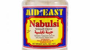 M.E Nabulsi Cheese in Brine