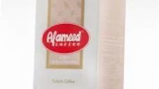 Al Ameed Light w/ Cardamom 1/2lb