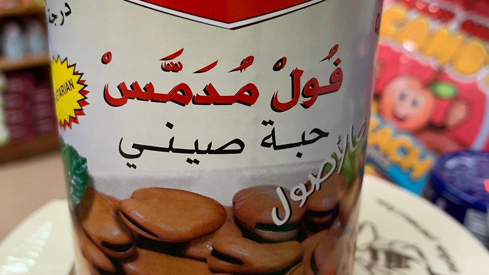 Tazah Fava Beans Chinese Variety 16oz
