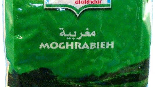 Al-Wadi Mougrabieh 2 lb