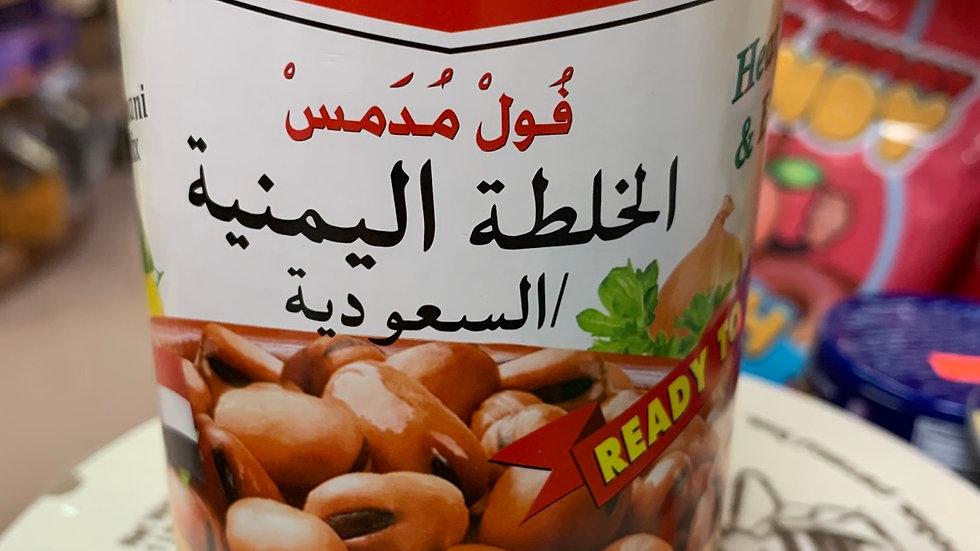 Tazah Fava Bean Yamani/Saudi Recipe 16oz