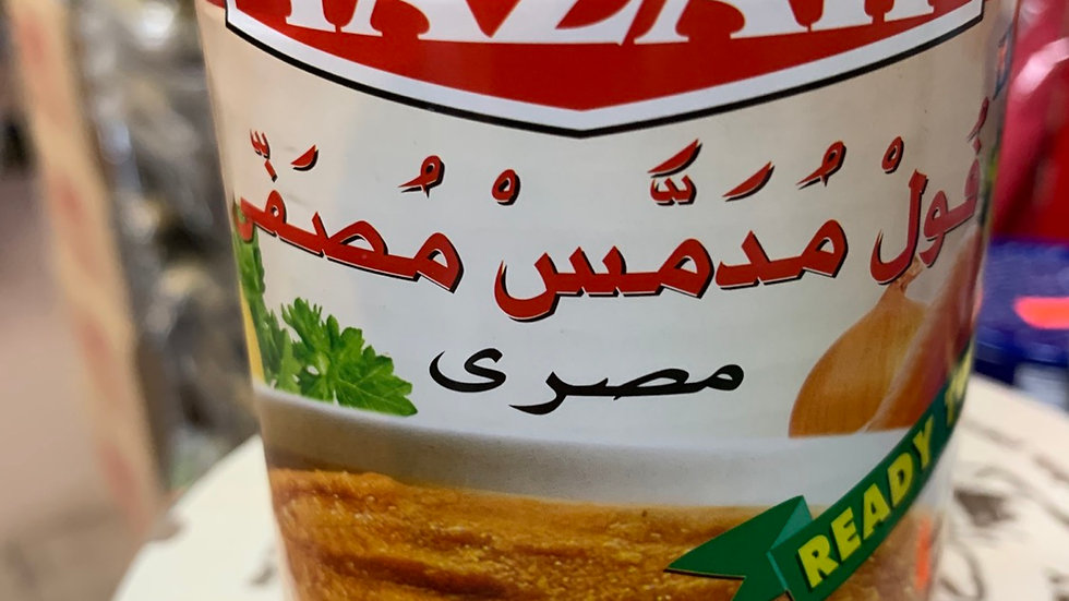 Tazah Fava Beans (Strained) 16oz