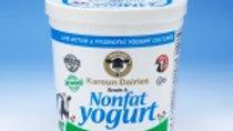 Karoun Non Fat Yogurt 32oz