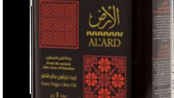 Al Ard 1 Liter Can Extra Virgin Olive Oil