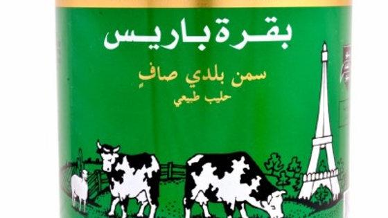 La Vache De Paris Halal Butter Ghee