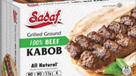 Sadaf 100% Beef Kabob Frozen 7.2oz
