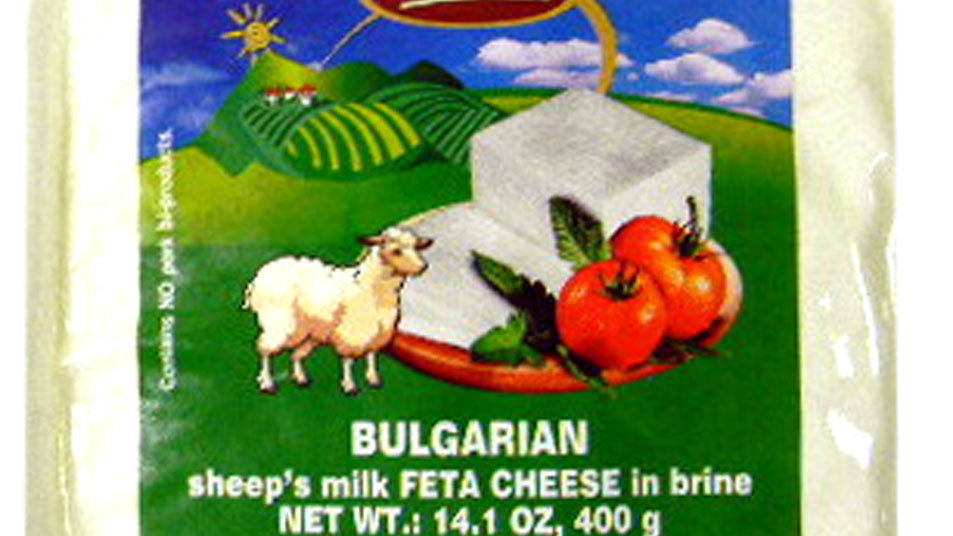 Zergut Bulgarian Feta Cheese Vacuum 400g