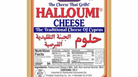 Pindos Halloumi Cheese