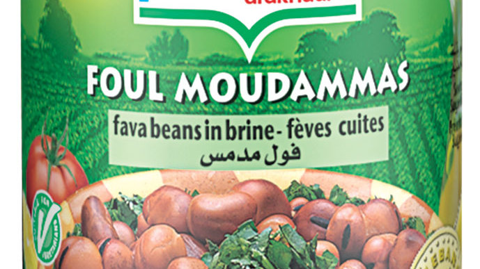 Al Wadi Foul Moudammas 14 oz