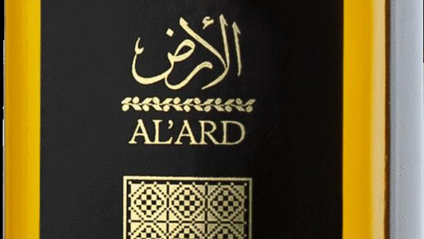 Al'Ard Black Seed Oil 100ml