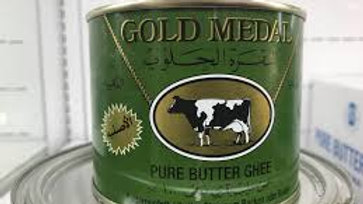 Gold Medal Pure Butter Ghee from Holland