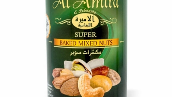 Al Amira Super Nuts (Metal green can)