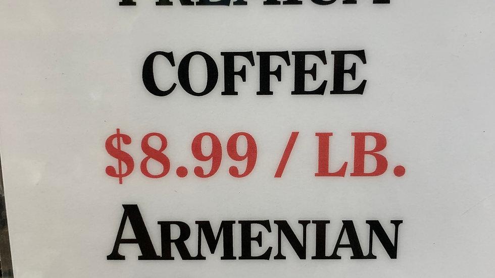Bulk Armenian Medium Roast 1 lb