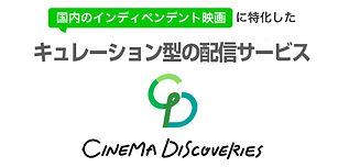 CD0205のコピー.jpg