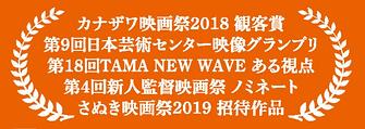 スクリーンショット 2020-12-03 8.13.00.png