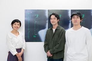 フィアオブミッシングアウトの上映館、東京に続き名古屋でも公開
