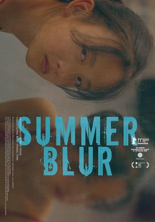 """SummerBlur""が香港映画祭で2冠受賞"
