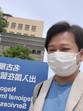 名古屋入管に在留ビザの更新に行ってきました。