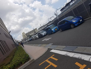 名古屋入管にてインターンシップの申請!