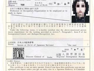 日本人配偶者等の在留ビザが出ました。