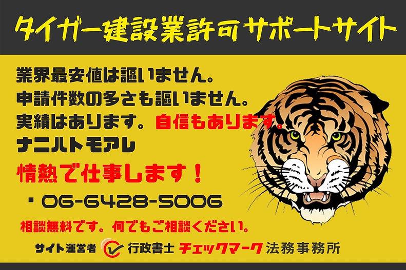 黄色 太字 ビールラベル.jpg