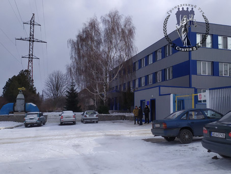 """Нові подробиці важливих питань Світловодського ОКВП """"Дніпро-Кіровоград"""""""