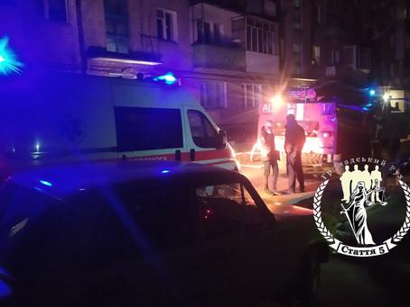 Рятувальники ліквідували дві пожежі протягом вечора. Є жертви.