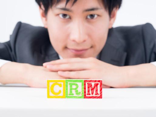 Solutions CRM: la barre des 200 milliards de yens de ventes franchie dès 2022
